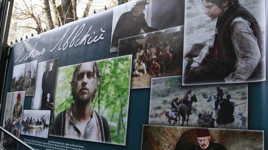 """Правнучката на Левски за филма """"Дякон Левски"""": Това е подигравка"""