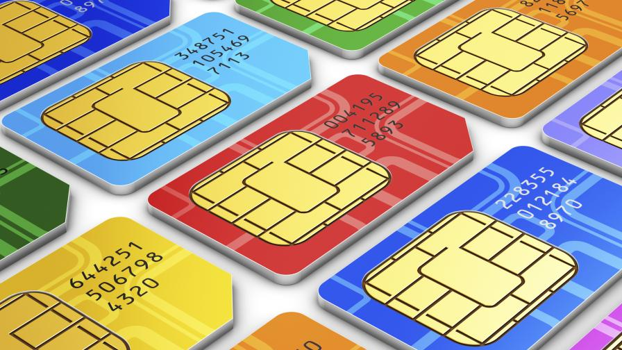Хакери откраднали SIM картите на известни личности