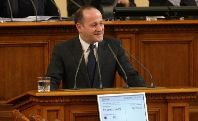 Радан Кънев за състоянието на мнозинството в НС