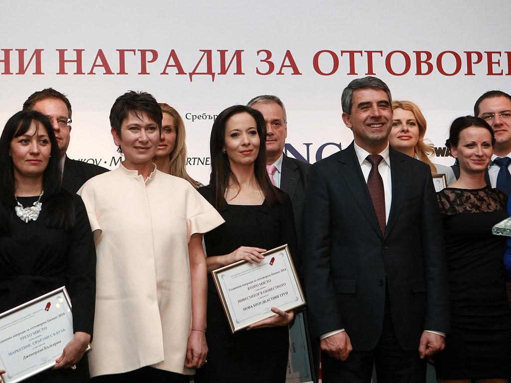 12 - ти годишни награди за отговорен бизнес на БФБЛ