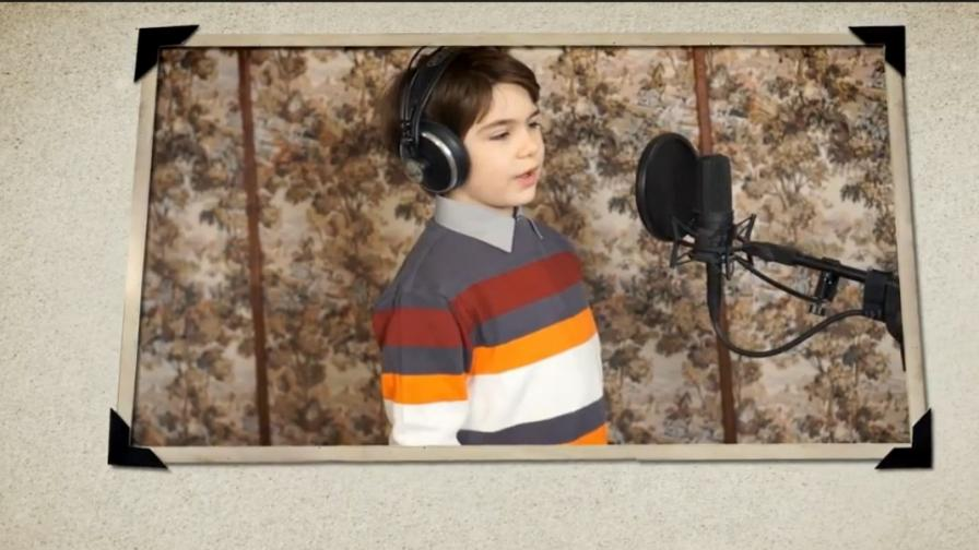 8-годишно дете на емигранти развълнува хиляди с песен за България