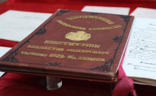 В навечерието на 3 март президентството показва Търновската конституция