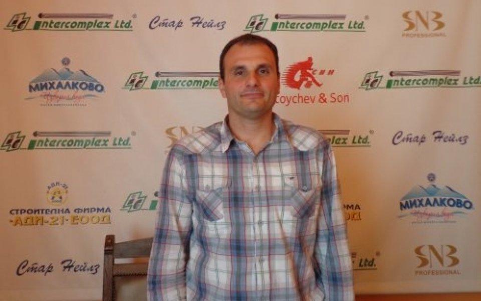 """Марица обеща два мача """"на макс"""" срещу Славия и Левски"""