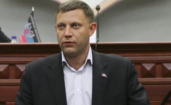 Сепаратистите в Украйна изтеглили тежките си оръжия