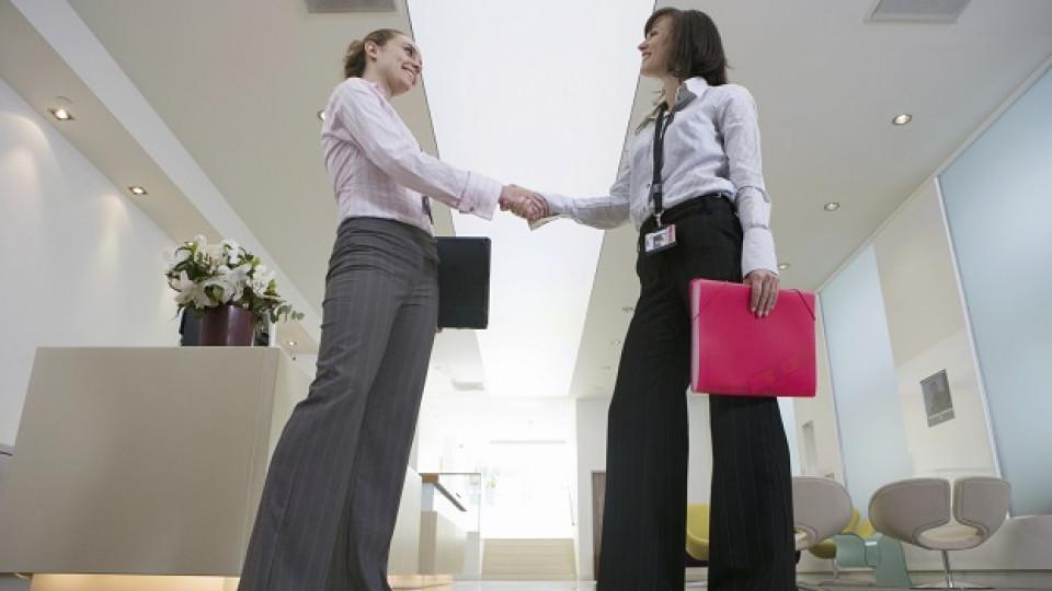 Бизнес-успехът се крие в добрите обноски