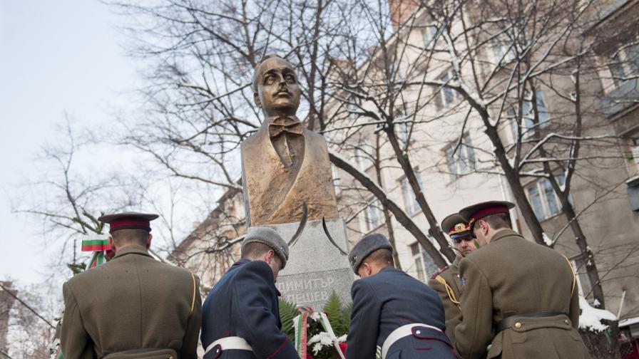 Паметник на Димитър Пешев – български политик, известен със своята роля за спасяването на българските евреи