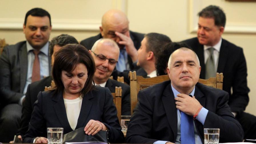 Румяна Бъчварова и Бойко Борисов в Народното събрание