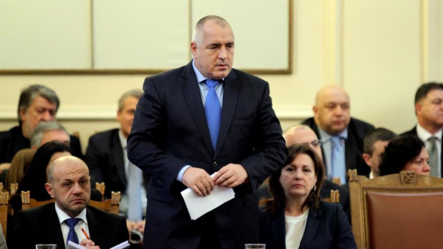 Борисов в Народното събрание