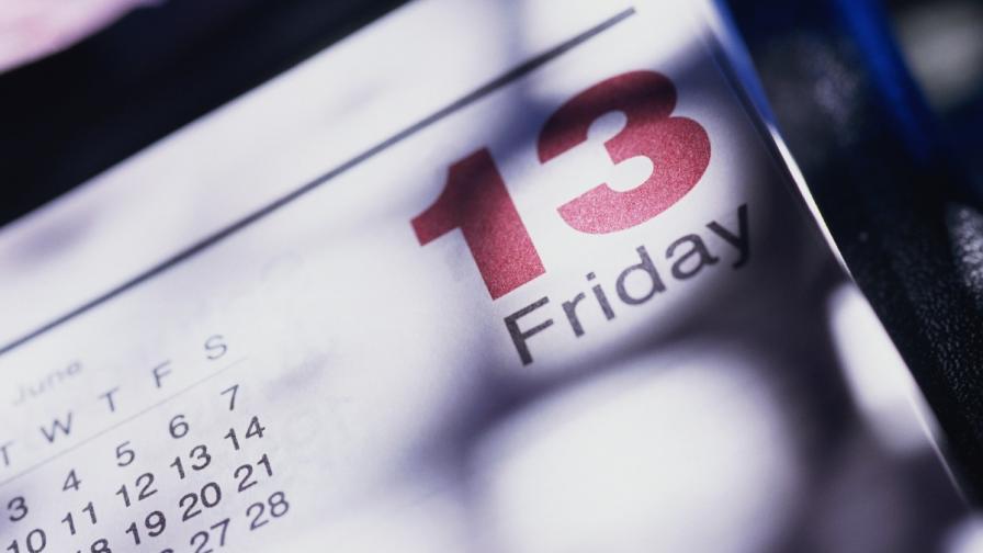 Втори пореден месец е петък, 13-и