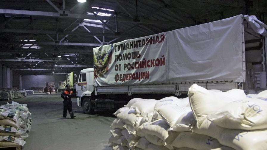 Нова руска хуманитарна помощ беше доставена в Източна Украйна