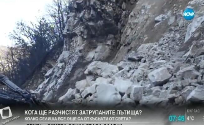 Пътят Асеновград – Смолян няма да бъде отворен до неделя