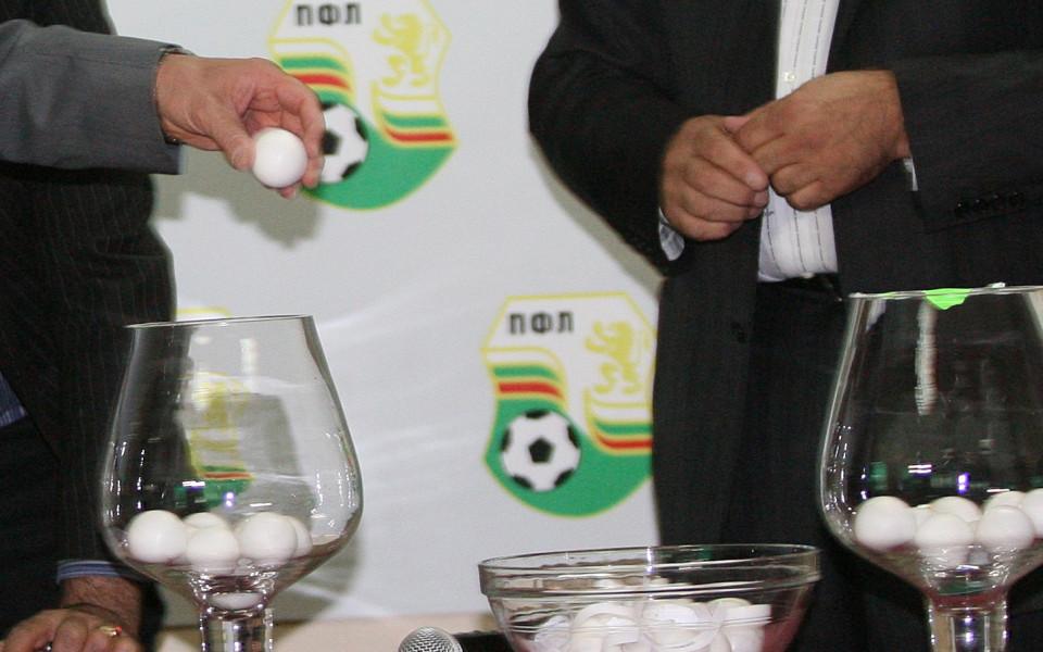 Жребият за 1/8-финалите в Купата на България - на 30 септември