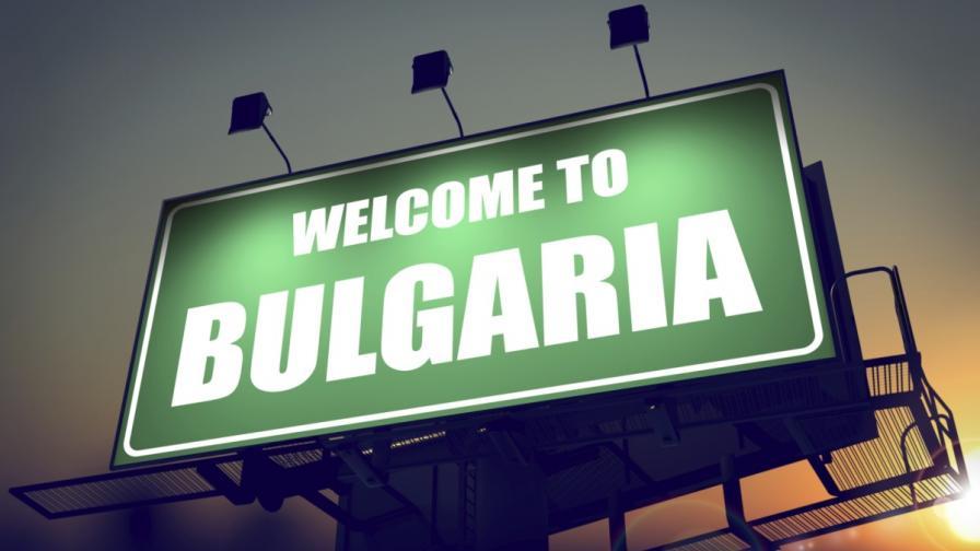Туризмът в България се рекламира по световни телевизии за €2,5 млн.