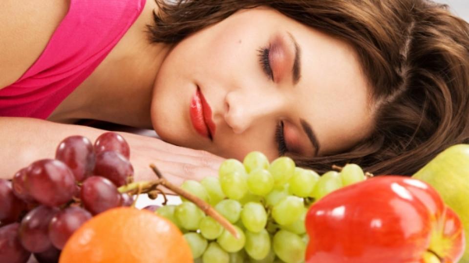 Ако искате да отслабнете, не лягайте гладни
