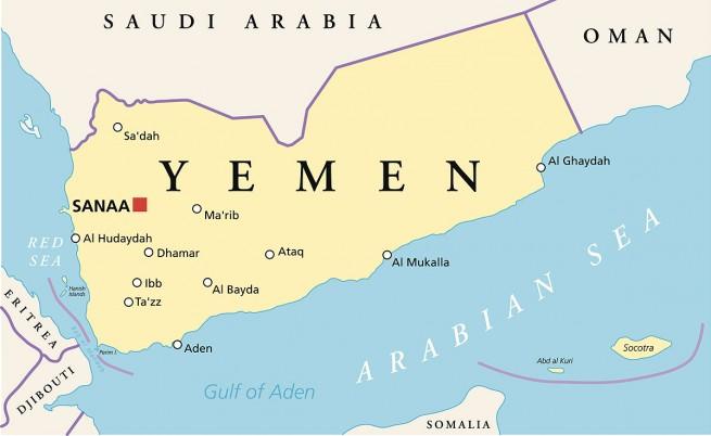 Арабската коалиция обяви край на ударите в Йемен
