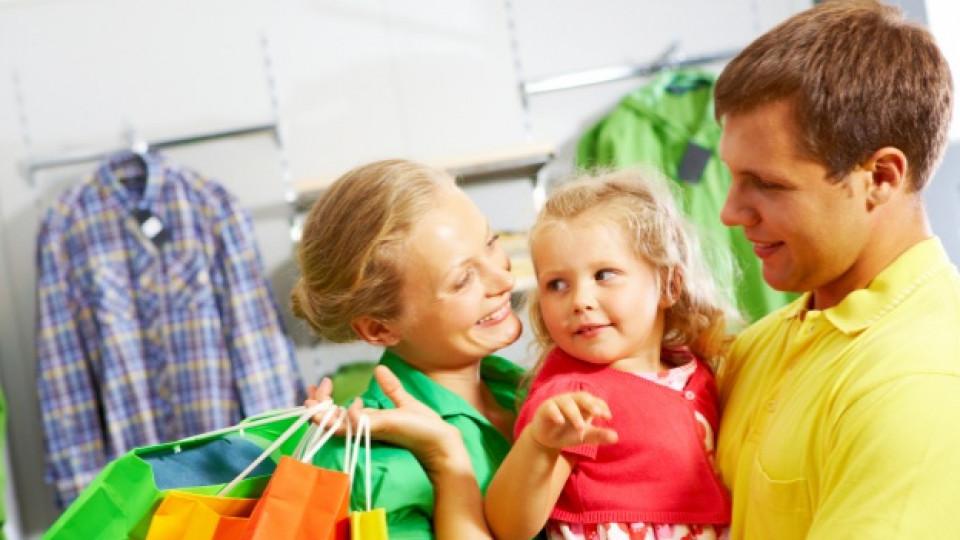 Атаката на шопинг маниаците започва