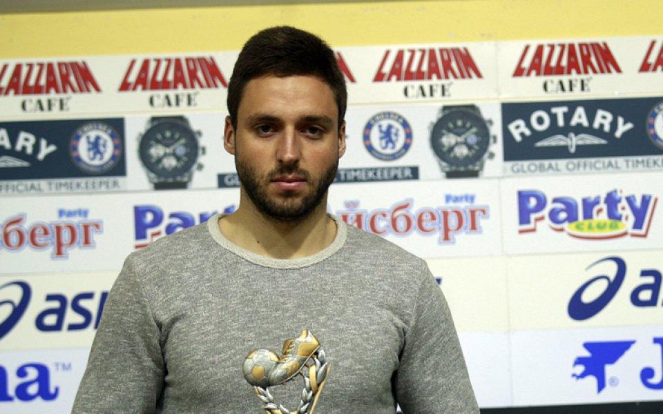 Радослав Василев:  Мачът срещу Левски  е най-важен за Славия