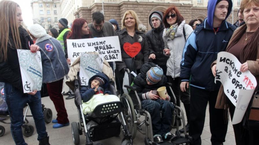 Родители на деца с увреждания: Променете финансирането
