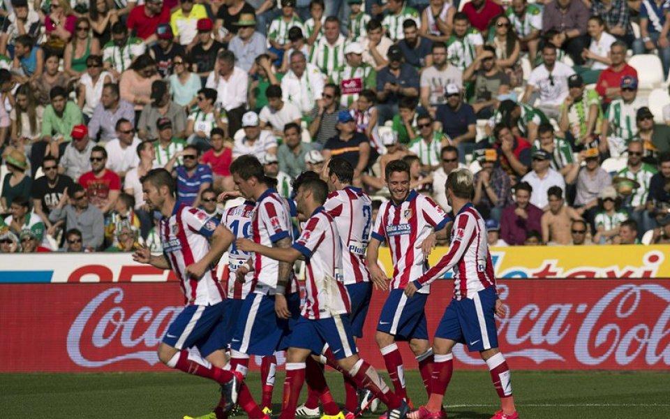 Атлетико измести Валенсия от третото място