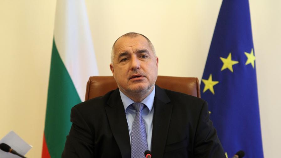 Бойко Борисов на днешната пресконференция