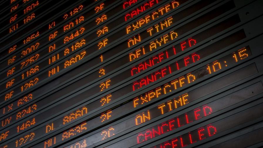 Външно с предупреждение към всички, пътуващи до Франция