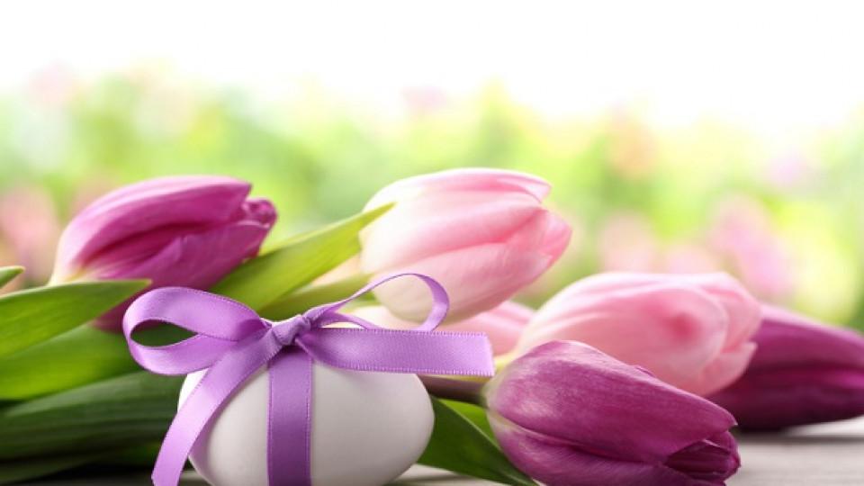 Кой празнува имен ден на Великден