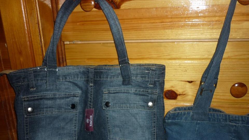 Нов живот за старите дрехи: Чанта от дънки