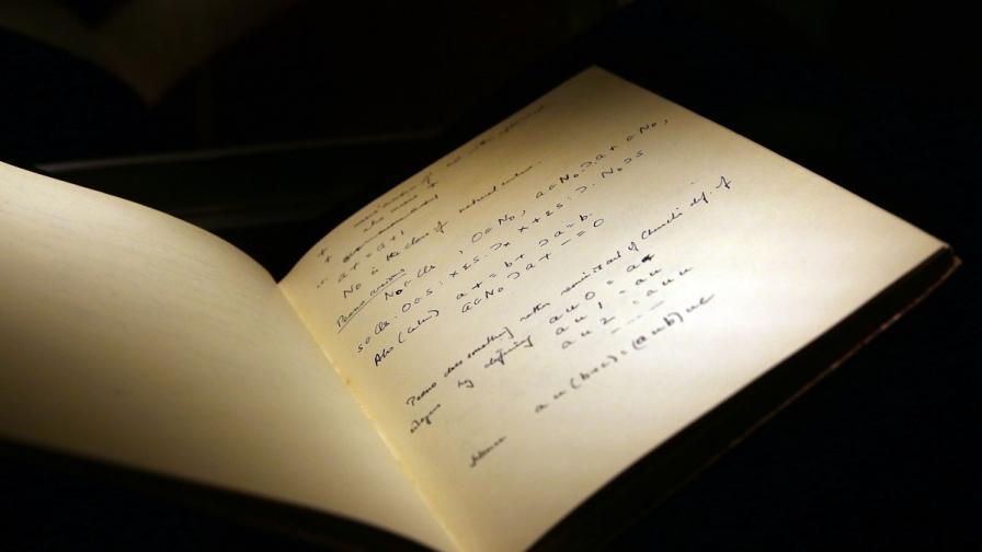 Тетрадката на Алън Тюринг