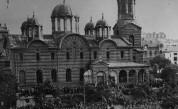 Най-кървавият атентат в българската история преди 94 години
