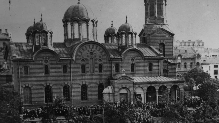 """90 години от атентата в църквата """"Св. Неделя"""""""