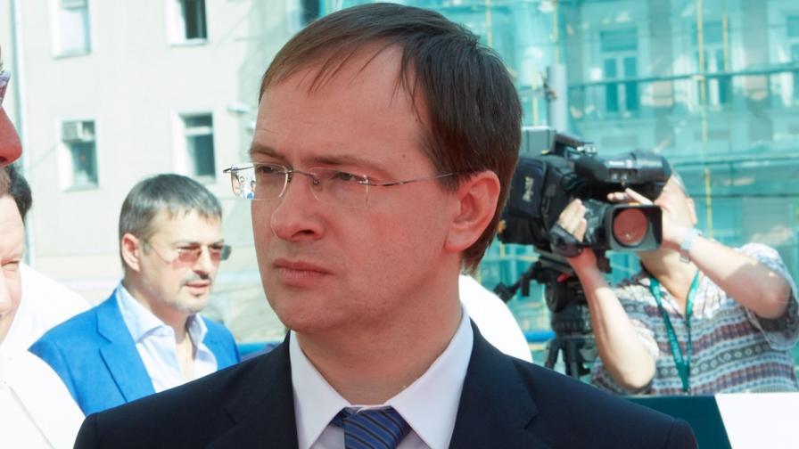 Руският министър на културата Владимир Медински
