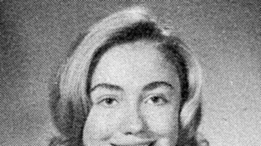 Хилари Клинтън през 1965 г.