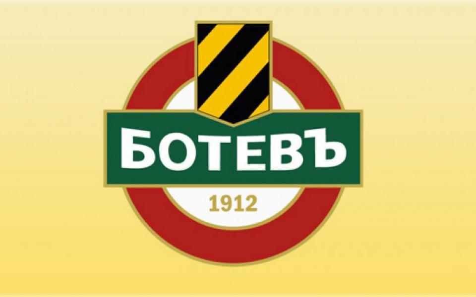 Легенди на Ботев започват работа в клуба