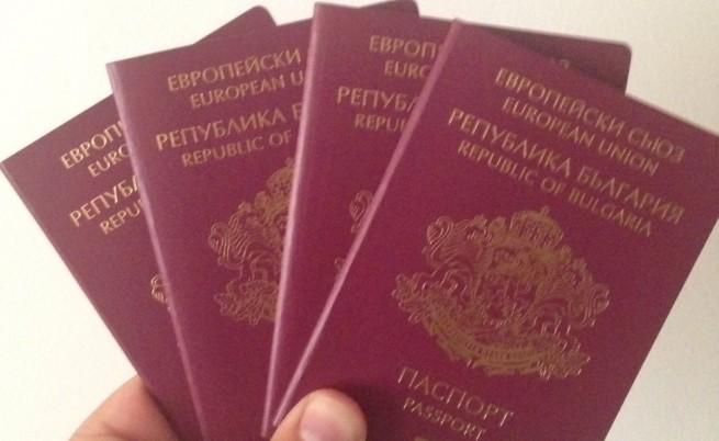 Все повече албанци искат БГ паспорт, учени с любопитно откритие и още...