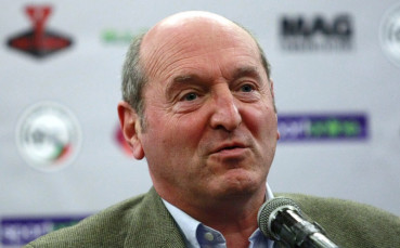 БФС с категорична позиция за подкрепата към клубовете