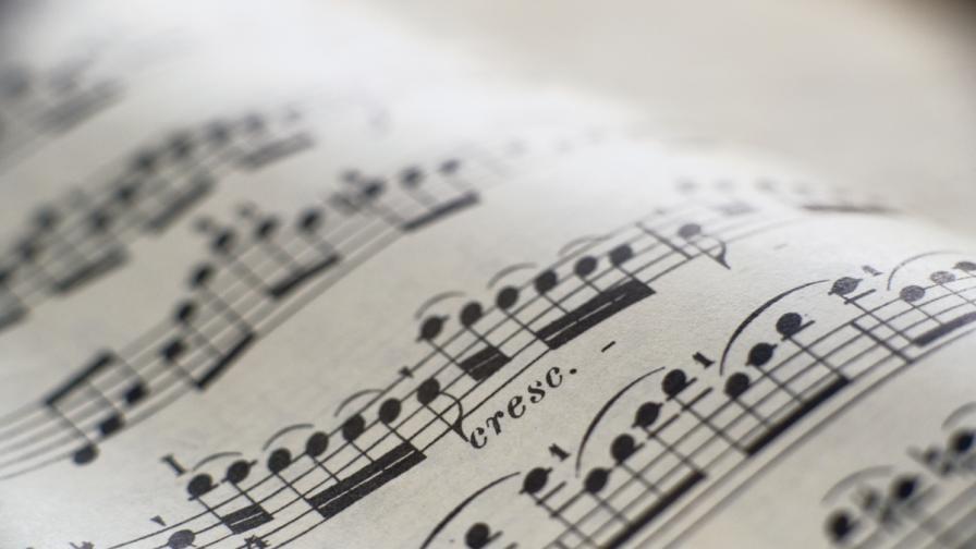 1 октомври – Ден на българските музиканти