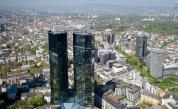 <p>&bdquo;Бундесбанк&rdquo;: Германия вероятно е в рецесия</p>