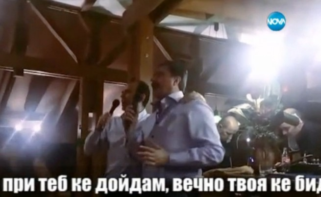 """Цветан Василев и Иван Искров пеят прегърнати """"Назад, назад, моме Калино"""""""
