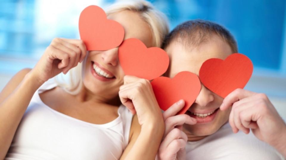 Любовта постоянно ви се изплъзва?