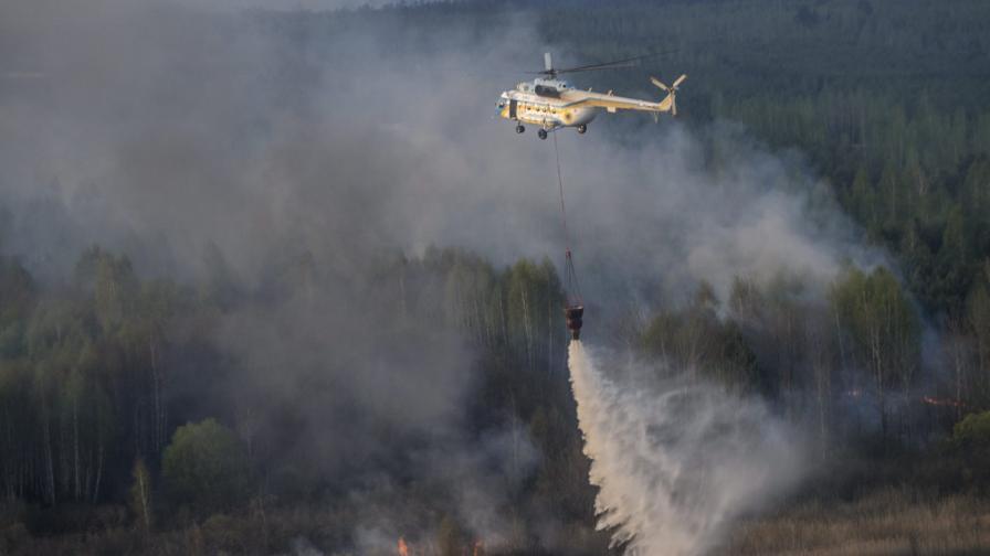 """Пожарът край АЕЦ """"Чернобил"""" е овладян"""