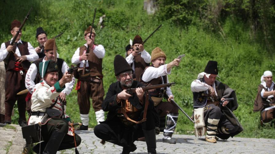 Денят, който накара света да види България