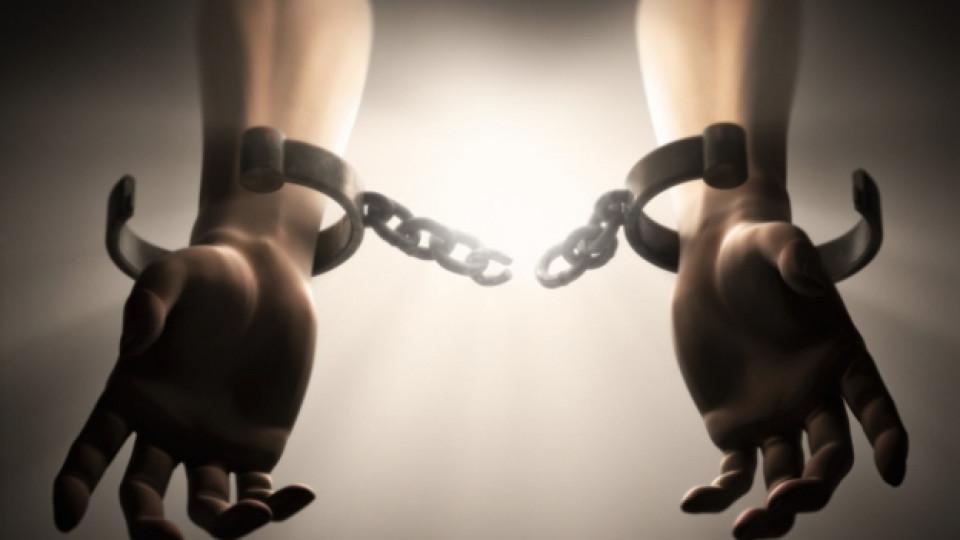 Робиня на мъжа или господарка на живота си?
