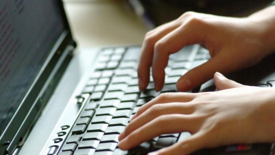 Китай забрани анонимните коментари в интернет