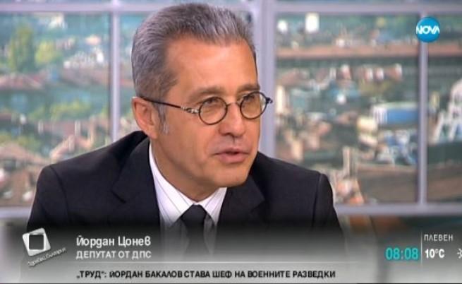 Цонев: Пеевски няма нищо общо с КТБ и ще го докажем