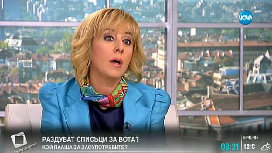 Манолова иска глоби до 5000 лв. за фиктивни регистрации преди избори