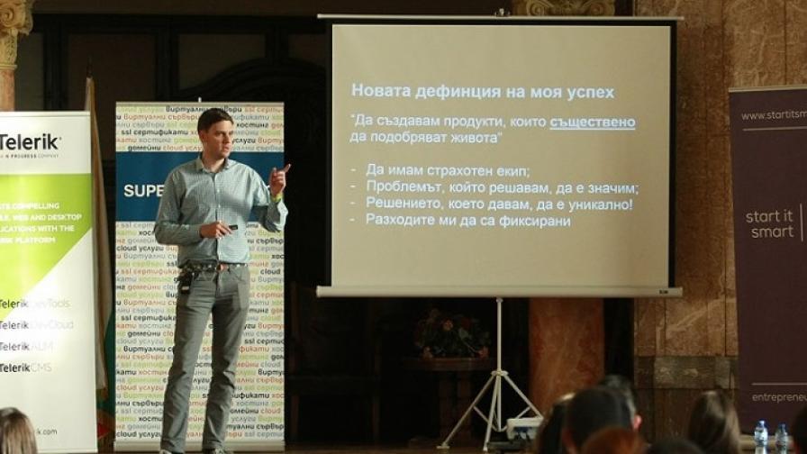 Христо Христов: Какво е успех и как да го постигнем