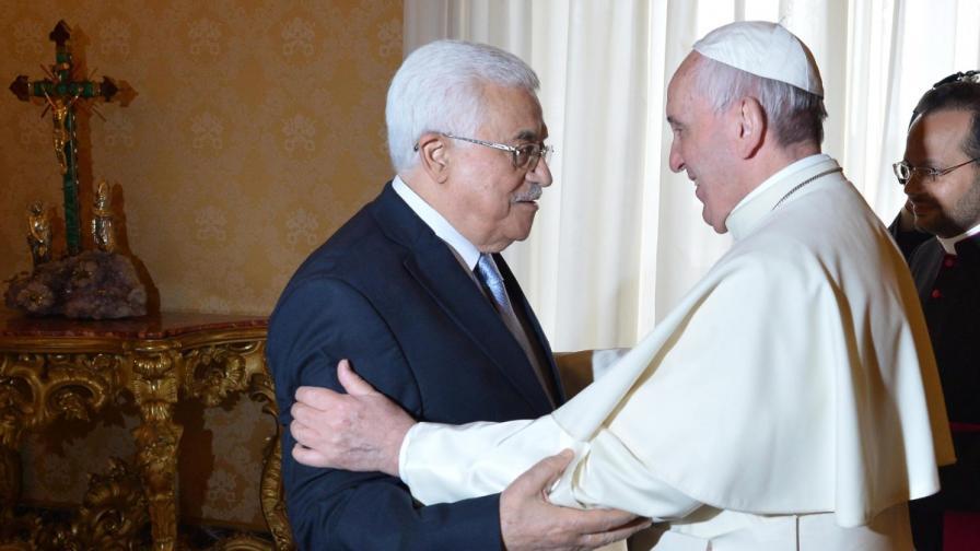 Папа Франциск и Махмуд Абас
