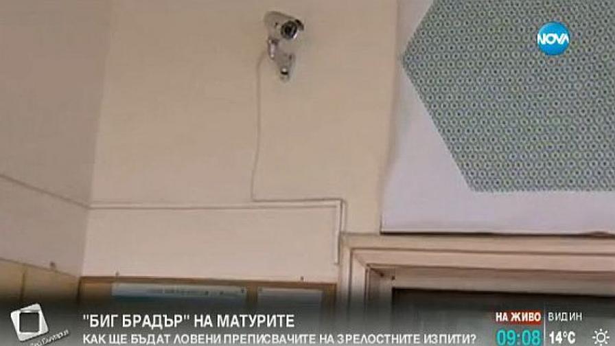 Видео наблюдение в 119-о училище