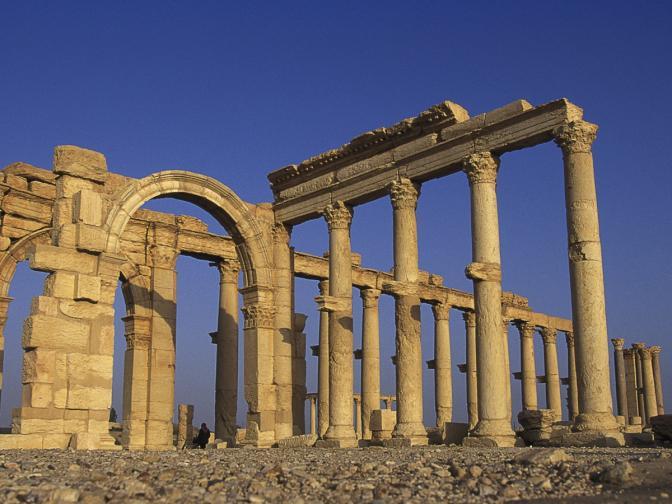 Палмира