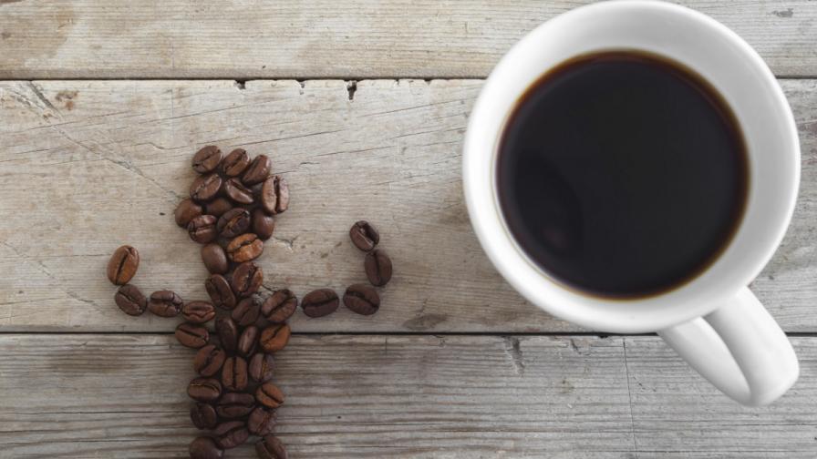 Кафето може да се окаже естествената виагра